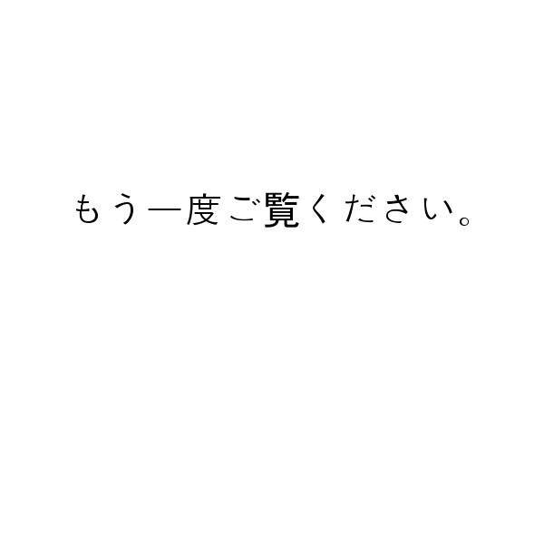 again_600x600
