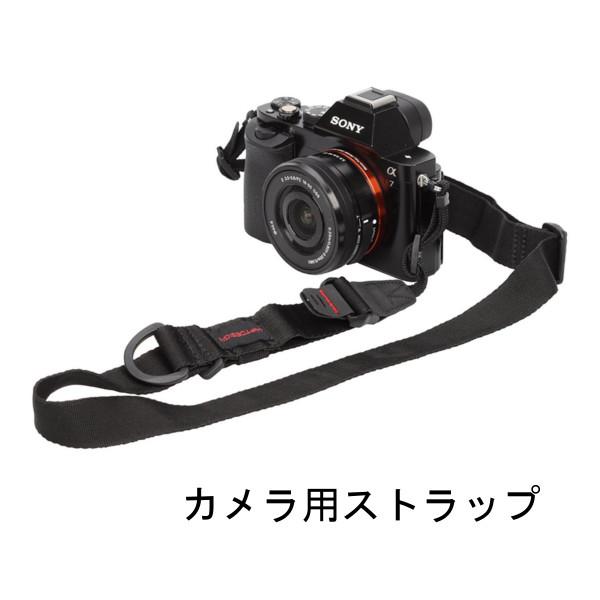 CameraStrap_600x600